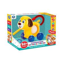 """""""<b>УМКА</b>"""" (детские <b>развивающие игрушки</b>)"""