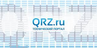 ТВ техника - полный список схем и документации на QRZ.RU