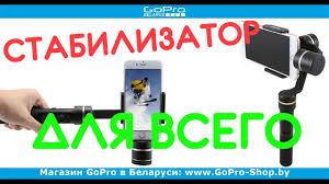Стабилизатор для телефона и <b>экшн</b>-<b>камер Feiyu Tech</b> SPG LIVE ...