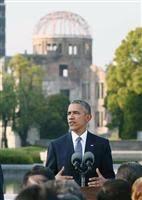「オバマ大統領が作った折り鶴が展示されている」の画像検索結果