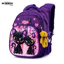 <b>Школьный рюкзак</b> для девочки, купить по цене от 210 руб в ...