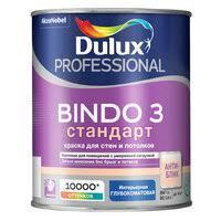 «<b>Краска в/д DULUX</b> Professional Bindo 3 база BW д/стен и ...