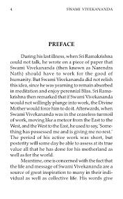 vivekananda essay athumb g swamiji g vivekananda essay tiny vivekananda essaya short life of swami vivekananda