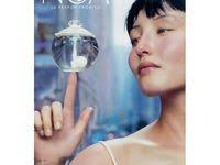 41 Best <b>cacharel</b> images   <b>Cacharel</b> perfume, Perfume, Perfume ...