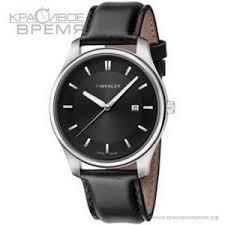 <b>Мужские</b> Наручные <b>часы Wenger 01.1441.101</b>