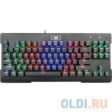 <b>Клавиатура Redragon Visnu</b> RGB Black USB — купить по лучшей ...
