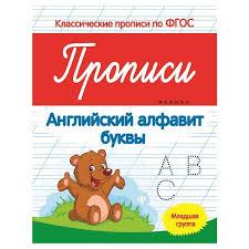 <b>Тетради</b>, альбомы, дневники: цена в Перми, купить в интернет ...