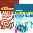 Михаил богатов имя твоё купить книгу в москве 2015-12-29