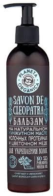 <b>Planeta Organica бальзам Savon</b> De Cleopatra для укрепления ...