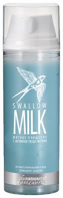 <b>Молочко для лица Homework</b> Swallow Milk 155мл PREMIUM ...