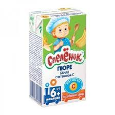 Купить детские <b>пюре Спеленок</b> (фруктовые и овощные ...