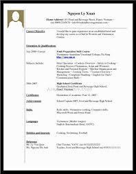 student sample resume no work experience cipanewsletter sample resume no work experience valgesto tk