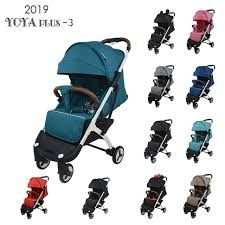 Baby <b>Yoya Plus Lightweight</b> Baby Stroller Folding Portable