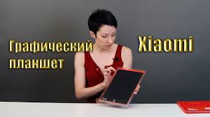 Обзор <b>графического планшета Xiaomi</b> Wicue Board - для ...