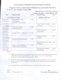 pt bhagwat dayal sharma post graduate institute of medical tentative theory date sheet of diploma in ayurvedic pharmacy 1 2 year supple exam 2014