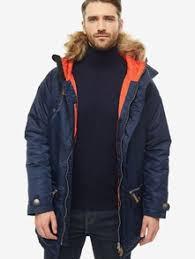 Купить <b>куртки</b> и ветровки <b>Запорожец</b> Heritage 2020 в Москве с ...