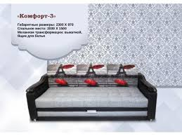 <b>Диван Комфорт</b> 3 / Мебельная фабрика «АВА», г. Ульяновск