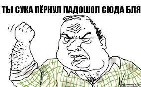 На Донбассе вступил в силу режим тишины в связи с Пасхой. Нарушений пока нет - Цензор.НЕТ 4244