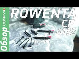 <b>Rowenta</b> CF4132 - <b>стайлер</b> с огромным количеством насадок ...