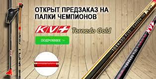 <b>KV+</b> Официальный сайт