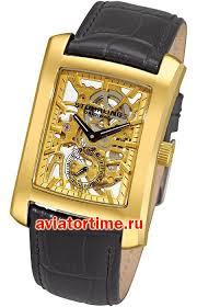 Американские наручные <b>мужские часы Stuhrling</b> 144C2.333531 ...