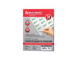 <b>Бумага Brauberg A4 50л</b> Самоклеющиеся этикетки 24 шт White ...