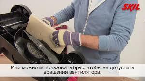 Как заменить режущий <b>нож</b> на электрической <b>газонокосилке</b> ...
