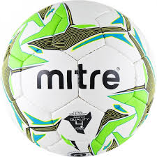 Купить <b>Мяч футзальный MITRE Futsal</b> Nebula BB1350WBG, разм ...