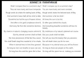 essay on sonnet   wwwgxartorg poetry william shakespeare soneto xviii sonnet xviii   william shakespeares