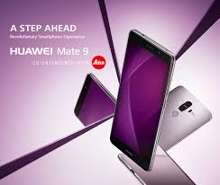 HUAWEI Consumer Pakistan- Make it Possible-HUAWEI Official Site