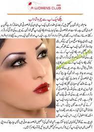 natural makeup videos in urdueye makeup video dailymotion makeup vidalondon