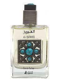 <b>Asgharali</b>: <b>Sahar Al Fairooz</b> Унисекс купить оригинал Бахрейн ...