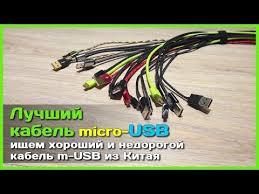 Useful <b>Кабель uBear Cord</b> USB - USB <b>Type</b>-<b>C</b> (DC07) 1.2 м