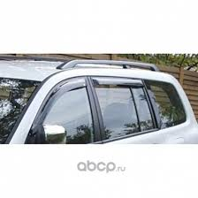 EGR 92460032B <b>Дефлекторы боковых окон темные</b> Mitsubishi ...