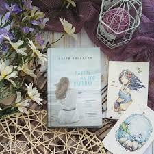 <b>Кэрри Лонсдейл</b> – биография, книги, отзывы, цитаты