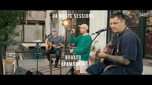 BRUTTO - Рамонкi (LIVE 34 Music Sessions) - YouTube