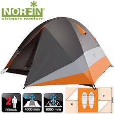 <b>Палатка</b> алюминиевые дуги <b>2</b>-х местная <b>Norfin BEGNA 2</b> ALU NS