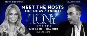 Image result for 2015 tony awards banner ad