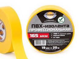 <b>Изолента AVIORA профессиональная</b> ПВХ <b>19мм</b>*20м желтая ...