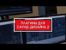 Видеозаписи Вечер со звукорежиссером | ВКонтакте