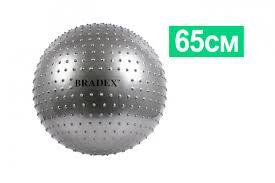 <b>Мяч</b> для фитнеса, массажный «ФИТБОЛ-65 ПЛЮС» купить оптом ...