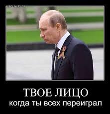 Совбез ООН сегодня проведет закрытые консультации по событиям в Крыму - Цензор.НЕТ 5993