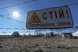 Згадаймо про жертв Чорнобиля.