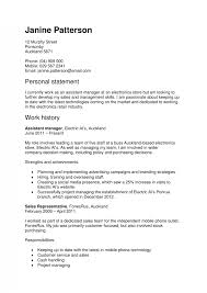 cv africa ahif cv samples academic position cv sample for job youth work cv cv letter youth worker resume samples resume samples cv samples pdf for students