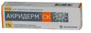 <b>Акридерм ск мазь 15г</b> — купить по выгодной цене на Яндекс ...