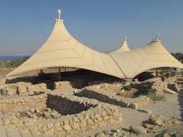Image result for ein gedi synagogue