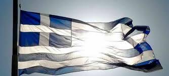 Τηλεοπτικός Σταθμός της Βουλής των Ελλήνων