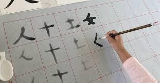 <b>Chinese</b> Calligraphy Practice: <b>Magic Water</b> Writing Cloth and 地书 ...