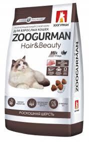 <b>Зоогурман</b> 1,5кг <b>Hair</b> & Beauty <b>сухой корм</b> для кошек Птица ...
