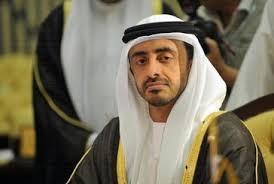 ابو ظبي - الإمارات تتهم إيران بتقويض الأمن بالمنطقة